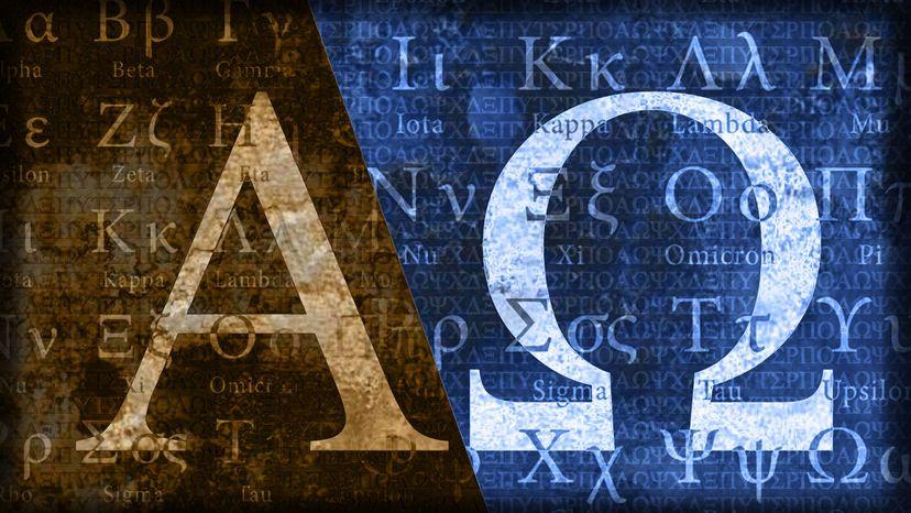 Greek alphabet illustration