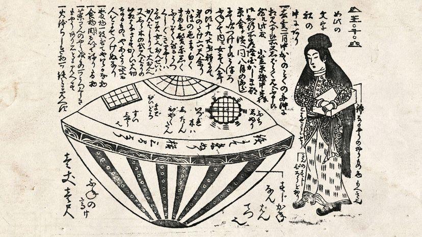 The legend of the utsuro-bune