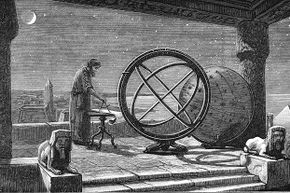 Hipparchus, a Greek astronomer from the 2nd century B.C.E., compiled the first known star catalogue. The ancient Greeks had the Atomist school of philosophy, which held that there were an infinite number of worlds scattered in an infinite void.