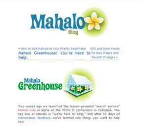 The Mahalo Greenhouse webpage