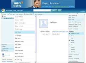Windows Live lets e-mail users import contact information from other e-mail programs.