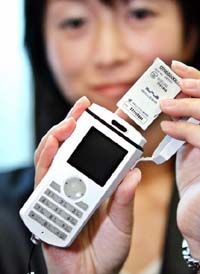 Mobile music players require a memory card.