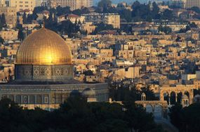 The Dome of the Rock at sunrise in Israel, Jerusalem