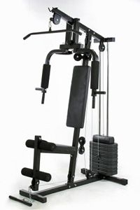 All-in-one equipment helps you do many different types of exercise without having to own multiple machines.