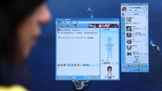 How All-in-one Instant Messenger Works