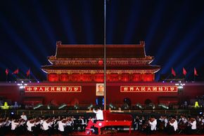 Beijing's Tiananmen Square at the one-year countdown celebration.