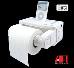 Arguably the strangest iPod accessory out there: the iCarta iPod Toilet Paper Holder, for those of us who just can't let go of our iPods.