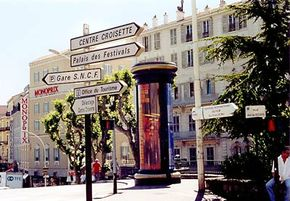 Cannes is a very small city, and the business area (for festival purposes anyway) is jammed into a few small blocks.