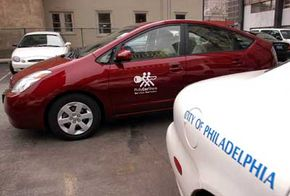 The PhillyCarShare program is a nonprofit organization that was launched in 2002 to help decrease vehicle dependence in the city of Philadelphia. See more small car pictures.