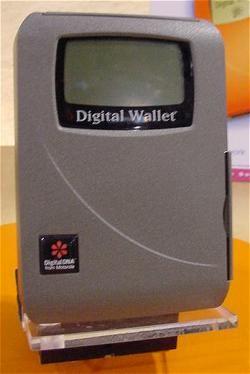 The Digital Wallet