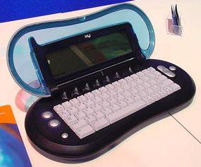 Wireless e-mail