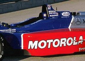"""The """"tub"""" (monocoque), or central section of the car, is where the driver sits."""