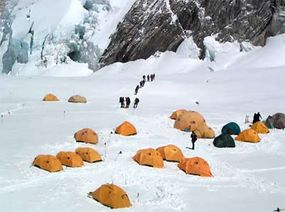 Camp I in the Western Cwm