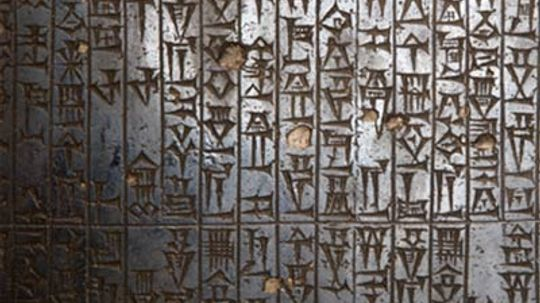 What's so important about the Code of Hammurabi?