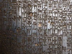 The Code of Hammurabi contains an extensive list of laws that have opened historians' eyes to the highly sophisticatedsociety of Babylonia.