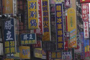 Taiwan street signs