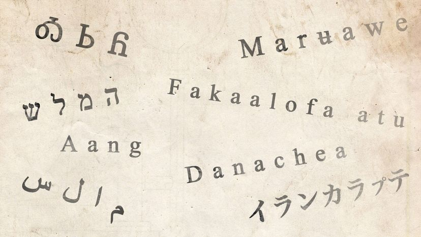 """""""Hello!"""" in endangered languages, which are from the top, left to right: Cherokee, Comanche, Judeo-Moroccan Arabic, Niuean, Aleut, Tse'khene, Khalaj and Ainu HowStuffWorks"""