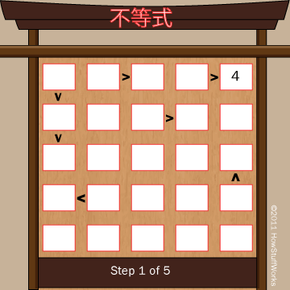 Here's a beginner-level futoshiki puzzle. See a step-by-step process for solving this puzzle.