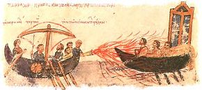 """Early use of """"Greek fire,"""" as shown in a 10th century Byzantine manuscript"""
