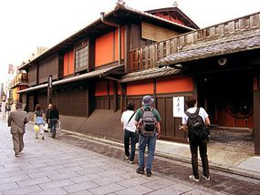 Teahouse in Kyoto