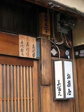 At the entrance to this okiya in Kyoto, the name of each working geisha living inside is written on a wooden plaque.