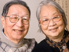 Angle closure glaucoma is more common in the farsighted and in those of Asian descent.