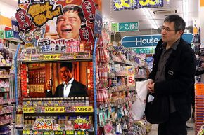 A Japanese man looks at a display for Hepalyse, a turmeric and liver extract drink, said to cure hangovers.  Bottled hangover cures are a multi-million-dollar business in Japan.