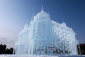 This exquisite building was carved for the 2010 Japan, Hokkaido, Asahikawa, Snow festival.