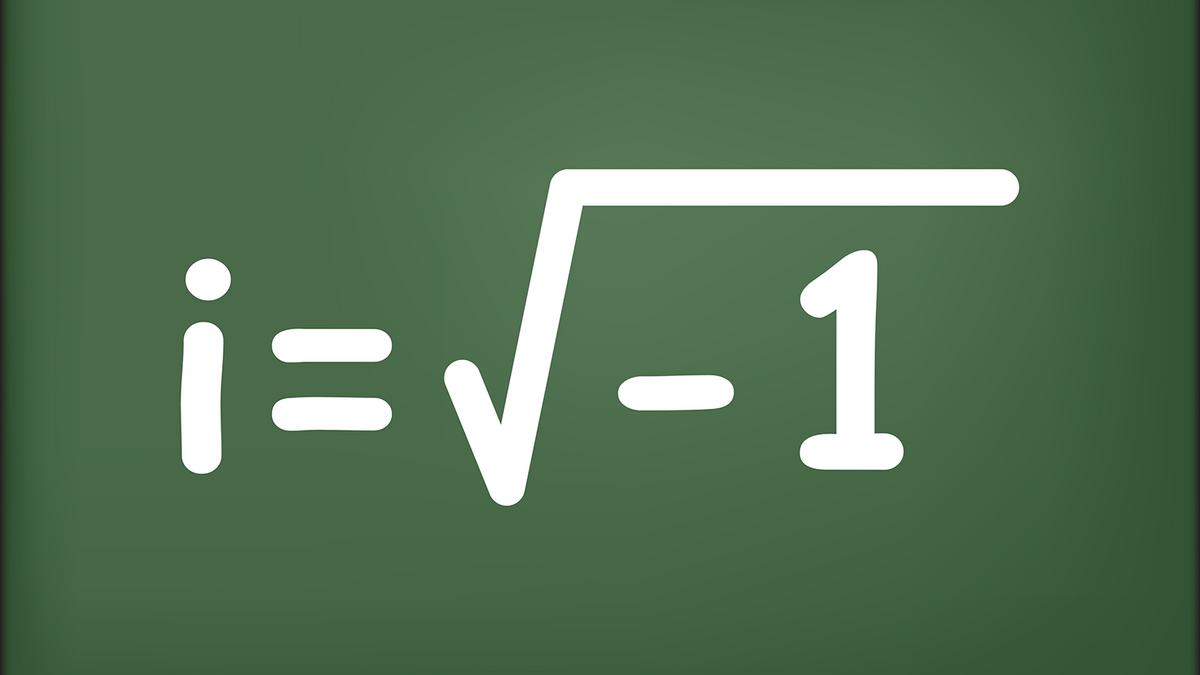 ¿Qué son los números imaginarios?