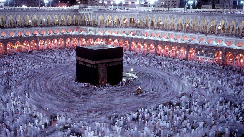 Kaaba, Saudi Arabia