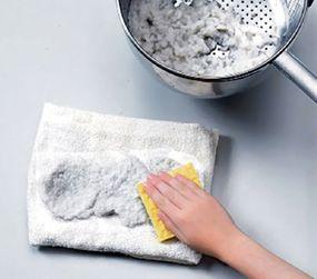 Prepare the paper pulp.