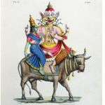 Shiva and his consort Parvati atop a sacred bull.