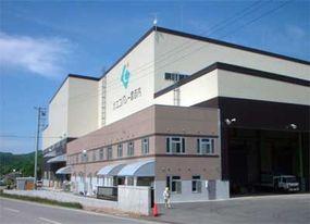Eco Valley Utashinai Plasma Facility