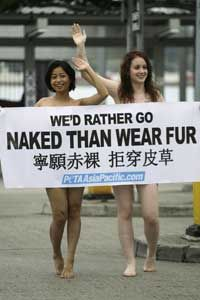 Two PETA activists protestting the use of fur in the clothing industry during Hong Kong's fall/winter 2008 fashion week.