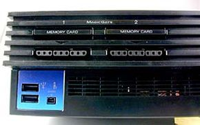 The PlayStation 2 has two USB ports and a FireWire port.