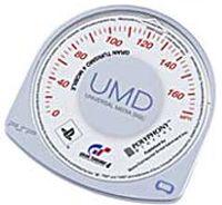 UMD game cartridge