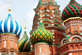 St. Basil's Cathedral in Moscow is a fine example of Russian culture in action. See more pictures of famous landmarks.