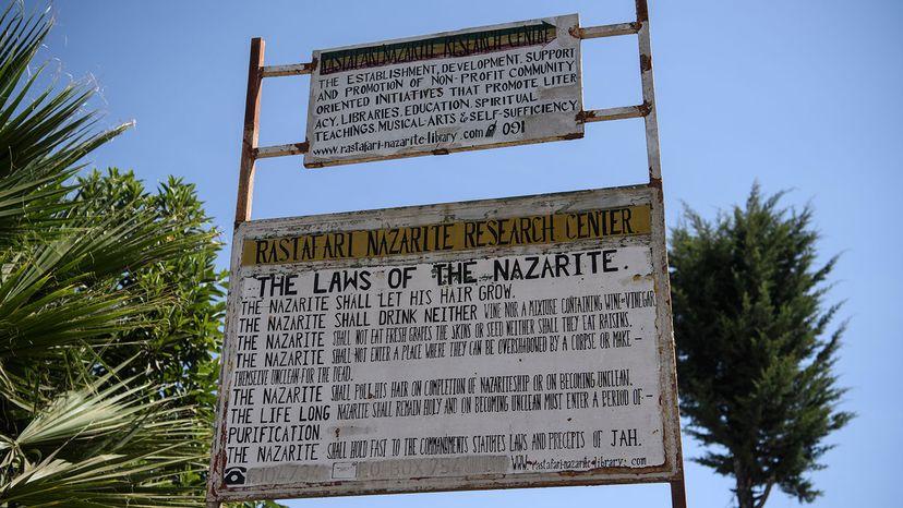 Shashamene, Ethopia sign