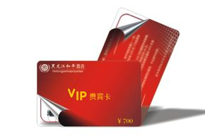 For years, some credit cards have come with integrated RFID tags. Soon, you'll see cards with built-in NFC tags, too.