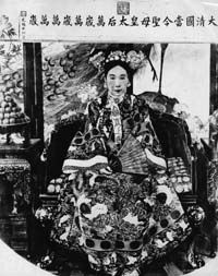 Dowager Empress Tzu-Hsi of China ruled China as a regent before the accession of her son, and again after his death.