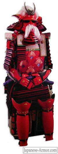Reproduction of Takeda Shingen's armor