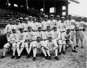1919 Chicago White Sox