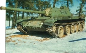 The T-44, an unsatisfactory model, became the T-54 Main Battle Tank when the T-44 chassis was equipped with a new turret and a heavier 100mm main gun.