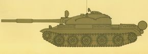 The Soviet T-62 Main Battle Tank was developed from the T-54/T-55 series. It mounts a 115mm main gun. See more tank pictures.