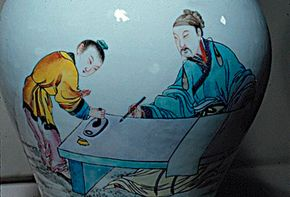 The mixing of ink for use in calligraphy is an important task in Taoism.