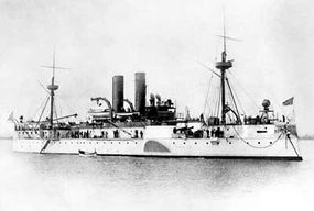 The USS Maine, destroyed in 1898