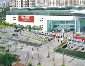 Wal-Mart Supercenter in China