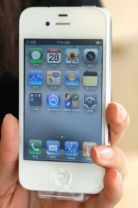 The iPhone 4 introduced a new color to the iPhone line -- white -- in spring 2011.