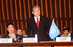 Dr. Jong-Wok Lee gives his first speech to WHO staff as director-general on July 21, 2003.