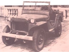 The Willys-Overland new jeep unit, eventually designated the model MA, was an improved and lightened version of the original Quad.